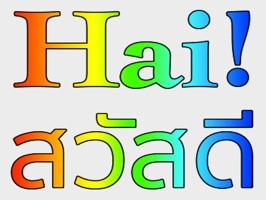 Thai Indonesian