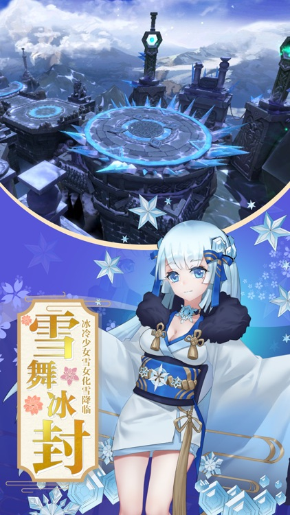 九州异闻录 screenshot-3