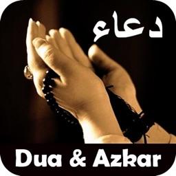 Everyday Dua and Azkar Offline