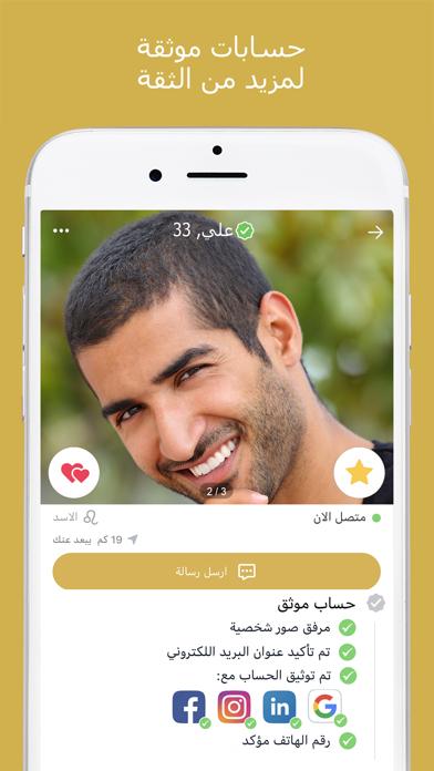 Site de rencontre pour iphone gratuit
