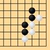 囲碁の勉强 (入門)