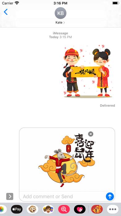 Lunar New Year Rat Stickers screenshot 3