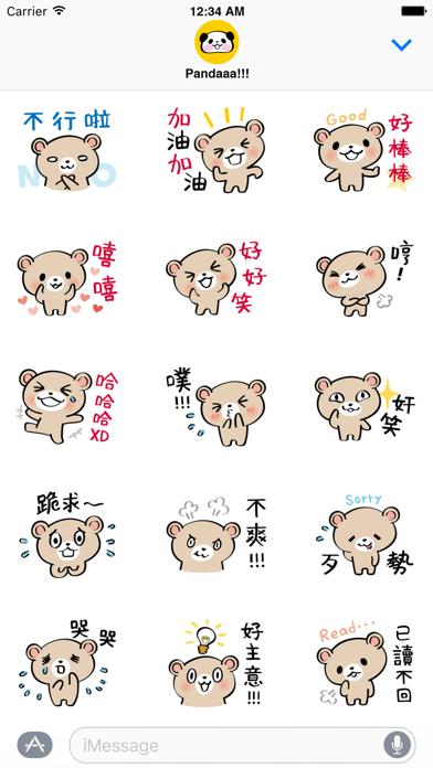 台湾こぐまのスクリーンショット3
