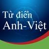 Từ điển Anh-Việt FDict
