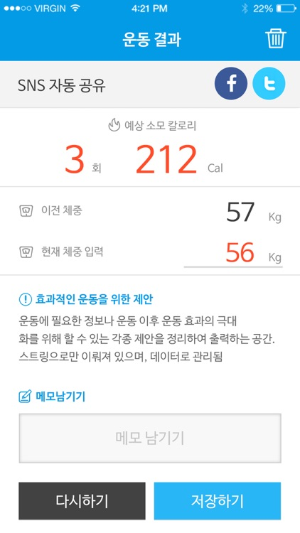 FitDay screenshot-6
