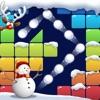 Bricks Ball Crusher - iPhoneアプリ