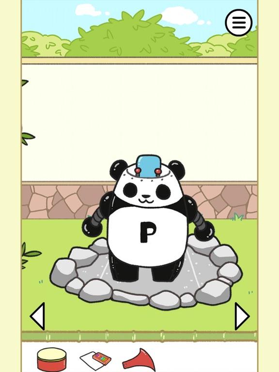 パンダ大脱走 - 脱出ゲームのおすすめ画像5
