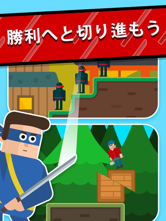 ミスター忍者 - スライスパズルのおすすめ画像4