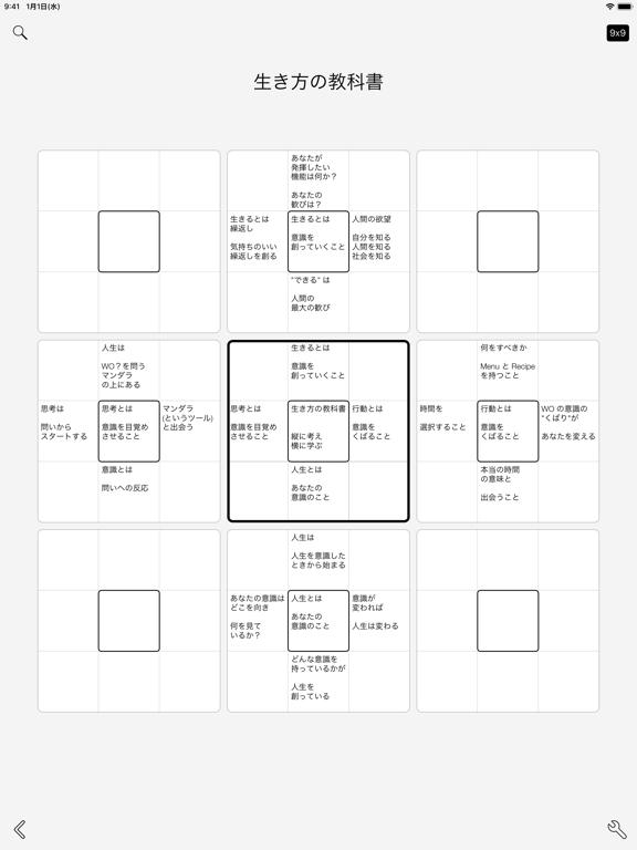 https://is5-ssl.mzstatic.com/image/thumb/Purple123/v4/2e/ea/37/2eea37bc-4ccc-8fa3-8afb-ac1f6284e23f/pr_source.png/576x768bb.png