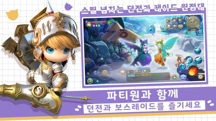 맨트라-원티드 screenshot-6