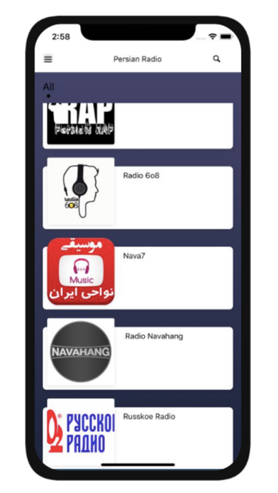 Persian Radios screenshot #1