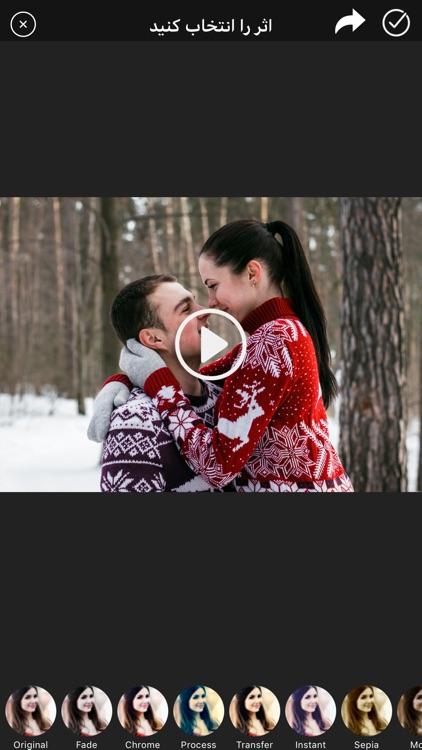 ساخت و ویرایشگر موسیقی ویدیو