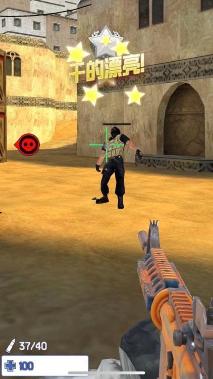 全民打枪 screenshot-1