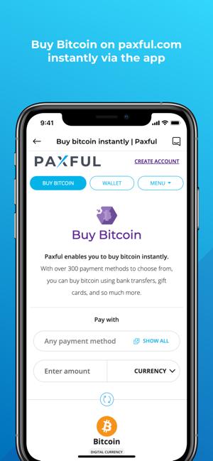 купить iphone за bitcoin