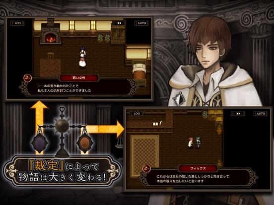 RPG モノクロームオーダー ―アイゼデシルの裁定者―のおすすめ画像3