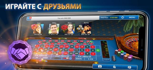 Задания для игры в казино 007 казино смотреть онлайн