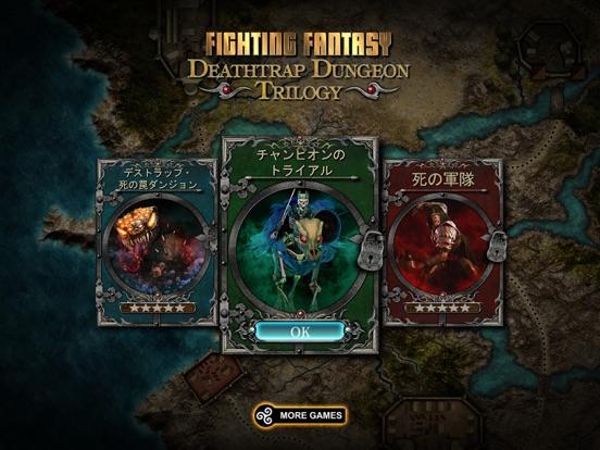 Deathtrap Dungeon Trilogyのおすすめ画像1