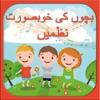 Kids Nursery Rhymes-Baby Songs