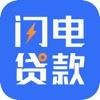 闪电贷款-分期贷款之闪电借款现金贷款App