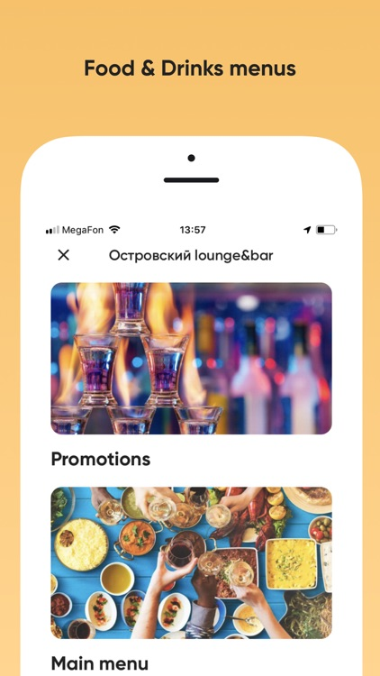 inMenu - Food & Restaurants