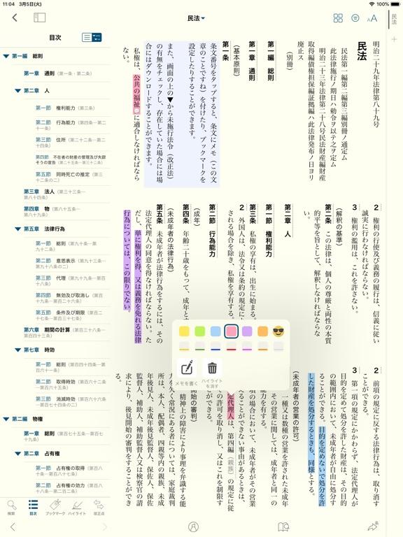 https://is5-ssl.mzstatic.com/image/thumb/Purple123/v4/32/de/25/32de25bd-e718-b46d-9fd9-383220d9e0d1/source/576x768bb.jpg