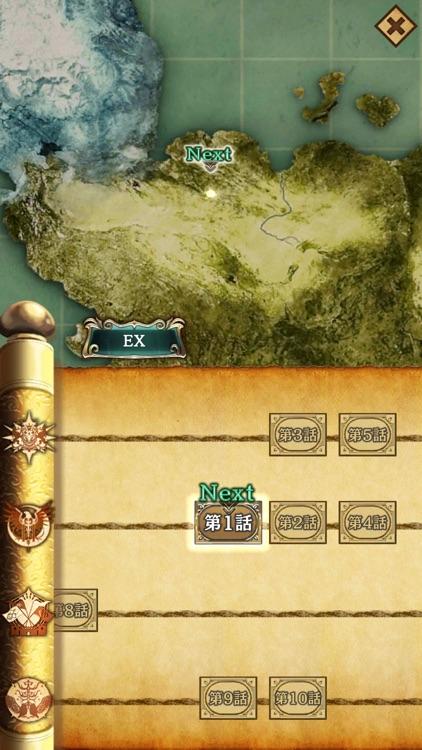 アルテイルNEO screenshot-5