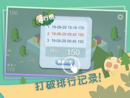 TriColor Stones screenshot 5