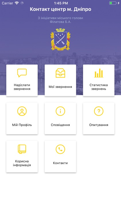КЦ Дніпро