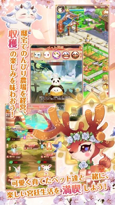 謀りの姫:Pocketのおすすめ画像7