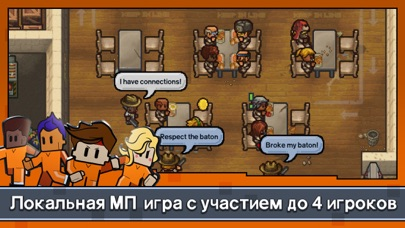 Скриншот №2 к Escapists 2 Карманный побег