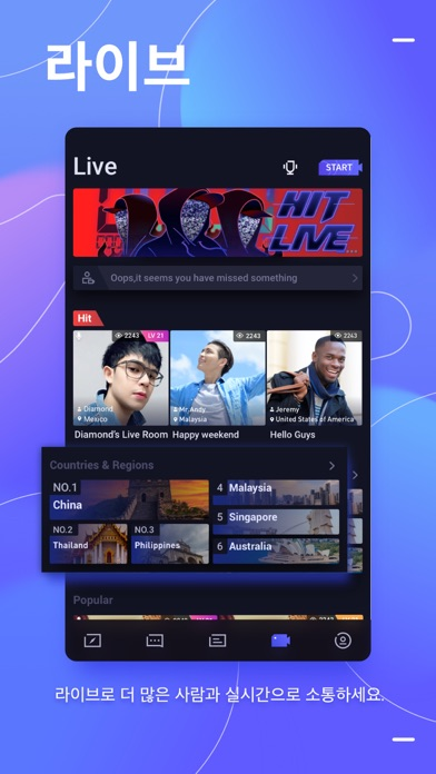 Blued - 게이 소셜 네트워킹 & LIVE for Windows