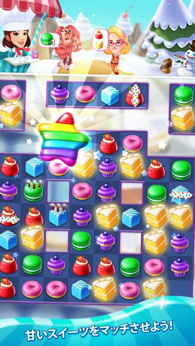 Crazy Cake Swap screenshot1