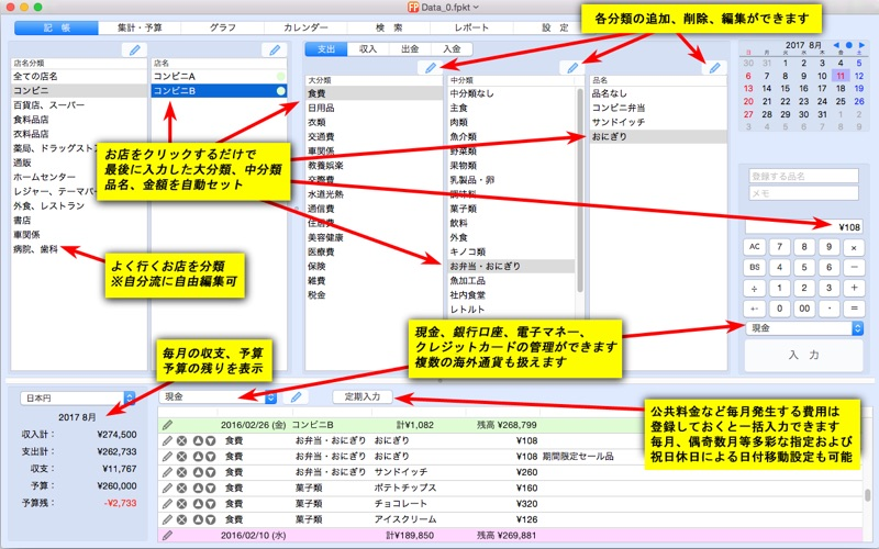 https://is5-ssl.mzstatic.com/image/thumb/Purple123/v4/34/79/c9/3479c97e-91b0-aa55-accd-89a469ab7c9a/mzl.vqoufnfh.png/800x500bb.jpg