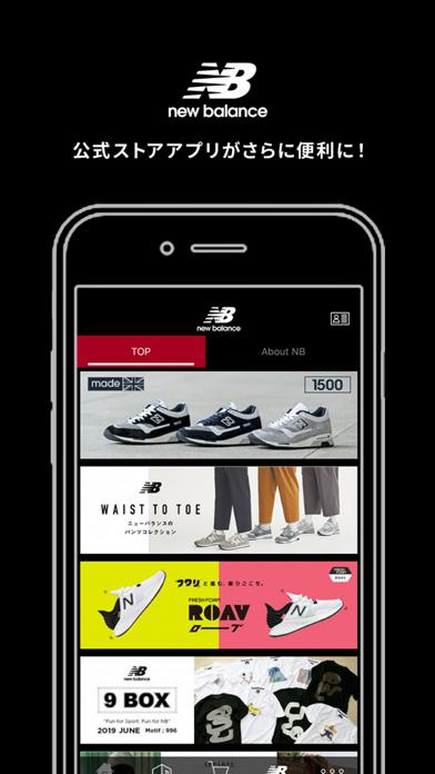 New Balance 公式ストアアプリ - NB Shopのおすすめ画像1