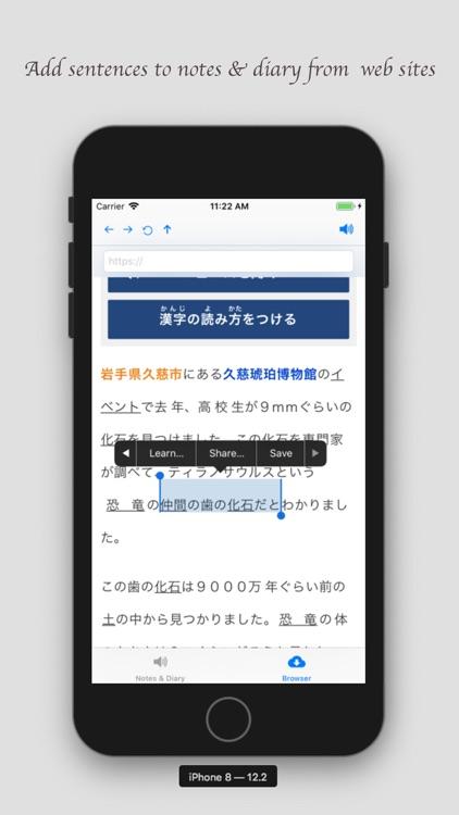 學學日語 - JP Diary