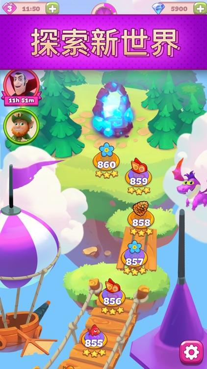 魔晶奇缘:三消游戏 screenshot-5