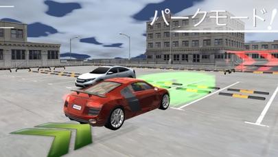 リアル シティ 車 運転 シム 年 2020のおすすめ画像6