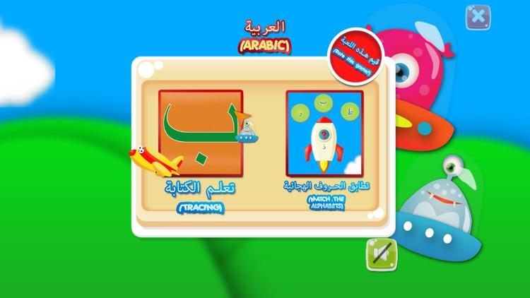 Learn Arabic Alphabet screenshot-3