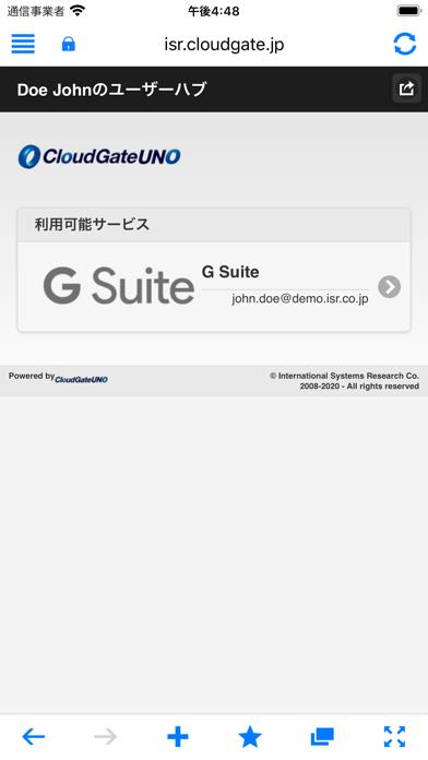CloudGateのスクリーンショット4
