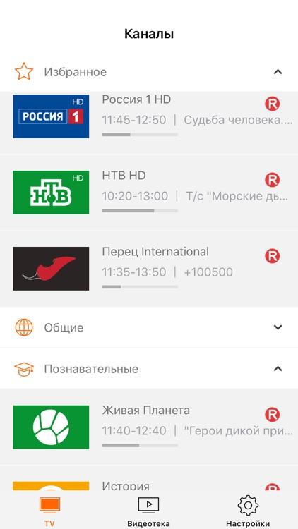 Kartina TV screenshot-5