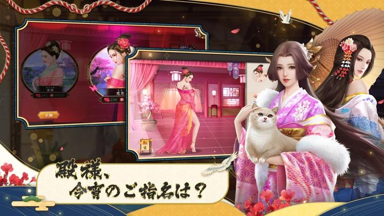 アイアム皇帝 screenshot-3