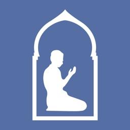 Islamic Dua - Daily Muslim Dua