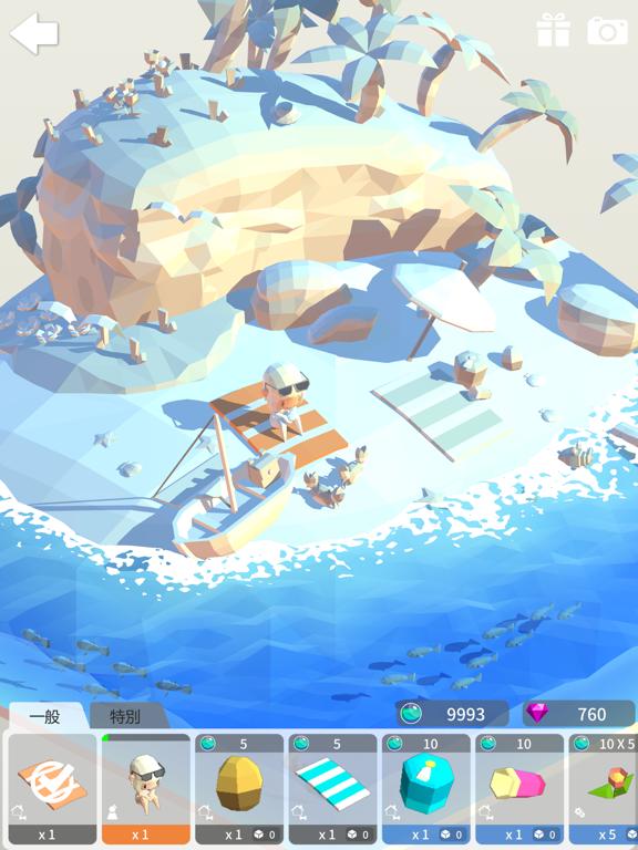 色彩の旅 coloring dioramaのおすすめ画像5