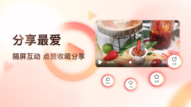 凤凰视频-PhoenixTV热点新闻娱乐资讯 screenshot-5
