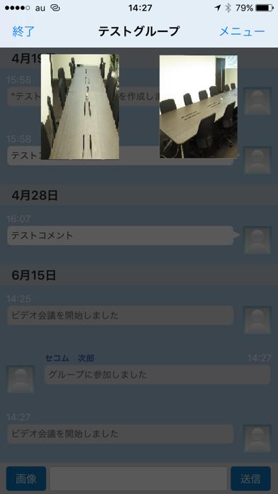 セコム災害ポータルサービスアプリのスクリーンショット5
