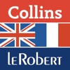 Collins-Robert Concise - iPhoneアプリ