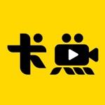 卡点:卡点视频制作软件