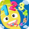 数字・数え方の勉強ができる幼児向け知育アプリ! かずあそび