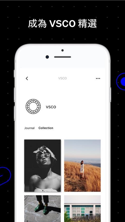 VSCO: Photo & Video Editor-5