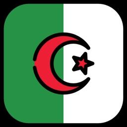 إذاعة الجزائر